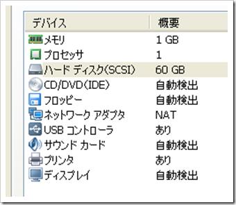 20121103221853