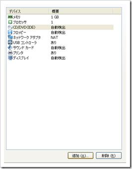 20121103222024