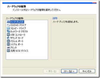 20121103222032