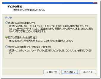 20121103222040