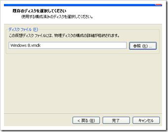 20121103222056
