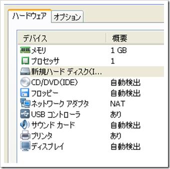 20121103222104