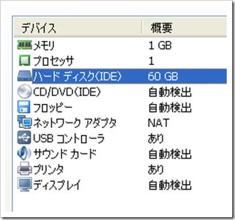 20121103222307